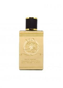 Ahlam Al Arab Eau De Parfum